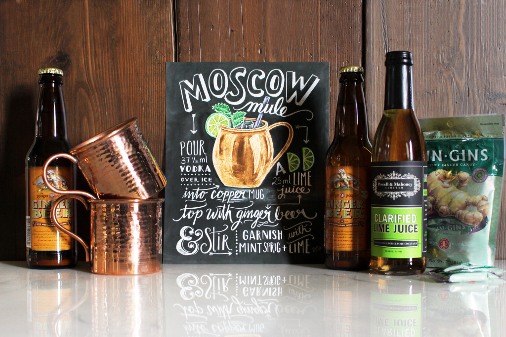 Giveaway Day 3: Moscow Mule Gift Set | Style & Spice